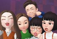 """""""捏脸""""游戏ZEPETO在中国区下架 曾被曝涉嫌窃听"""