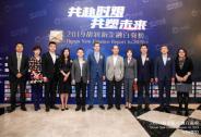 领军人物齐聚2019胡润新金融百强榜,揭晓11大奖项!