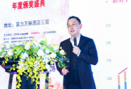 新鼎资本董事长张驰荣获中国股权投资杰出领军人物
