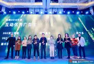 推啊2018年营销新势力领袖峰会北京收官,金推奖五大奖项揭晓