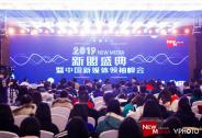 """2019年媒体""""风口""""在哪里,100位业界大咖共谈媒体未来"""