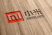 小米基金股东派5.94亿股予投资者,转仓不表示出售