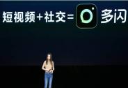 王思聪评3款新社交产品:都是垃圾 没有机会