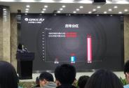 董明珠:公司7年来累计实现1095亿净利 分红逾400亿