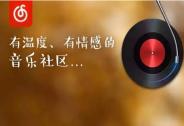 """响铃:蜗牛读书""""文""""、网易云信""""武"""":游戏之外网易的AB面"""