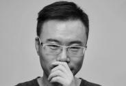 专访快播创始人王欣:创业到死