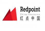 投资家网快讯|红点中国完成新一期4亿美元基金募集