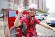 从自营到开放,重新审视刘强东
