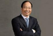 重磅!国务院:易会满任中国证监会主席,刘士余另有任用