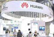 华为去年芯片采购支出剧增45%,成全球第三大芯片买家