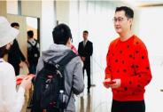 腾讯、联想派发开工利是,马化腾、杨元庆发红包