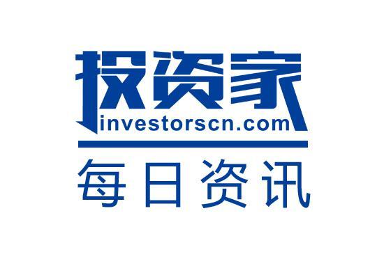 李嘉诚蝉联香港首富,较去年身价缩水43亿美元