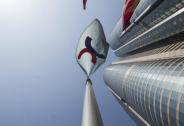 传腾讯阿里希望港交所再让步:双层股权范围能扩大