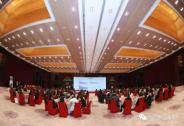 第三届 GPLP投资产业峰会暨2018影响力评选颁奖盛典成功举办