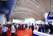 2019第十二届亚洲国际物联网展览会招展启动