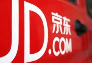 京东宣布要扩招1.5万员工 技术研发团队已达2万人