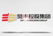 贤丰控股子公司股权激励高票通过 珠海蓉胜开启共赢发展新纪元