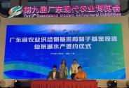 仙泉湖获和智4000万元投资,生鲜水产第一品牌走向全国