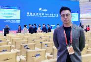 借贷宝CEO王璐:落实金融科技服务实体经济的使命