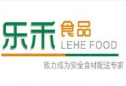 投资家网快讯|乐禾食品完成1亿元B轮融资,和智投资领投