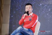 投资家网快讯|大丰收完成华创资本数亿元人民币C轮融资