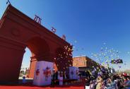 赋能新文创,亦花园盛大开园,打造北京新区创意文化产业聚集地