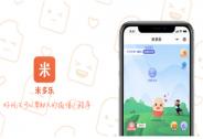 投资家网快讯|互联网公益平台米多乐获熊猫资本近千万天使轮融资