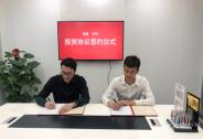 投资家网快讯|电子烟品牌VPO微珀宣布完成3000万元A轮融资