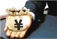 小微信贷风控演进及数字化整村授信——五道口金融沙龙第29期