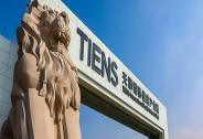 奥蓝际德国旅打造工业游,一探天狮多元化发展蓝图