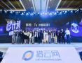 FUS猎云网AI峰会:智能变革时代,创新独角兽抢占先机