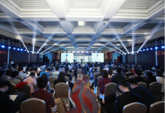 泰瑞SmartEarth发布数字孪生战略,聚焦三大重点市场