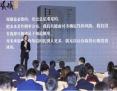 黄晓黎详解曦域资本投资策略:寻找周期,抓住未来十年最大的机会