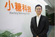 投资家网快讯|中老年文娱消费平台糖豆宣布C轮融资