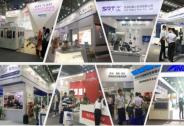 深圳第四届国际智能制造手机3c自动化设备展览