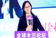陈春花:企业领导者面临的三大挑战