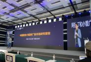 阿拉丁发布首份小程序广告报告 微信小程序广告市场超1500亿元