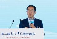 源码资本曹毅:工业互联网的价值发现和创造