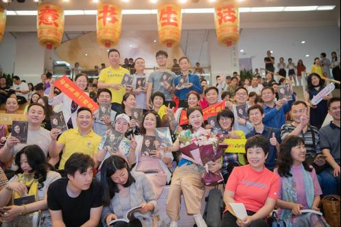 (改8)马小秋《秋言物语》读者见面会在深圳举行的副本235.png