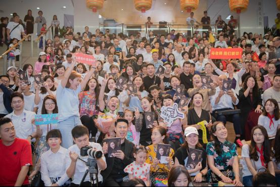 (改8)马小秋《秋言物语》读者见面会在深圳举行的副本238.png