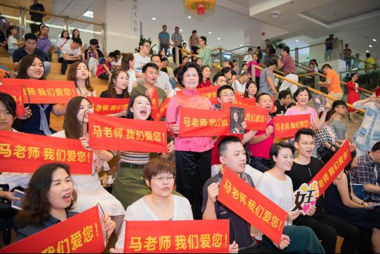 (改8)马小秋《秋言物语》读者见面会在深圳举行的副本241.png