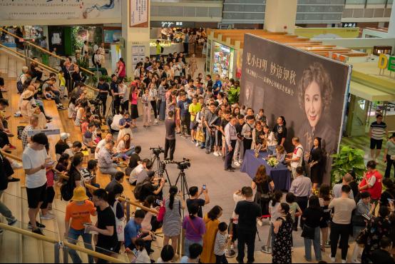 (改8)马小秋《秋言物语》读者见面会在深圳举行的副本2736.png