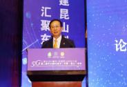 汇聚东亚5G精英 助推5G产业发展