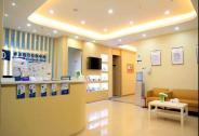 新型诊所是巴菲特所说的值得长期持有的资产