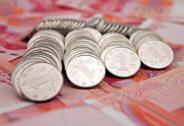 人民币贬值刺激出口 相关概念股有望受益