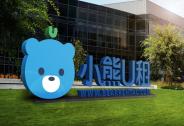 投资家网快讯 | 小熊U租完成数亿元B轮融资,国家级基金入场