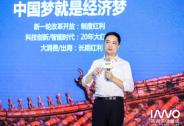 英诺李竹:未来中国有三大红利,我看好两个方向,给创业者三点建议