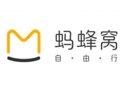 投资家网快讯|马蜂窝完成2.5亿美元新融资,腾讯领投