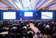 2019(第二十一届)中国风险投资论坛盛大开幕
