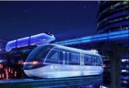 开启未来城市,易事特中标比亚迪云巴项目